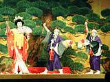 郷土歌舞伎